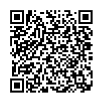 QR link for Five Place Logarithmic and Trigonometric Tables Arranged by G. A. Wentworth, A. M. And G. A. Hill, A. M