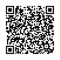 QR link for Esea, Framework for Change : Hearings before the Committee on Labor and Human Resources and the Subcommittee on Education, Arts, And Humanities, United States Senate, One Hundred Third Congress, First Session, On S. 1513 March 2, 16, 18, 24, April 12, 14 (Washington, Dc), 18 (Chicago, Il), 21, 26, And May 5 (Washington, Dc), 1994