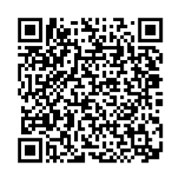 QR link for Public Library Administrators in the Political Arena