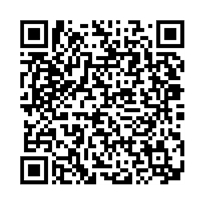 QR link for Bulletin #2 : Visual Alarms