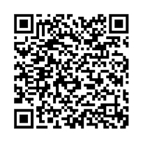 QR link for Amber Waves : Information and Innovation Strengthen Food Safety: Issue April 2004